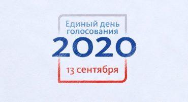 Den-golosovaniya-370x202