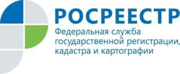 росреестр1