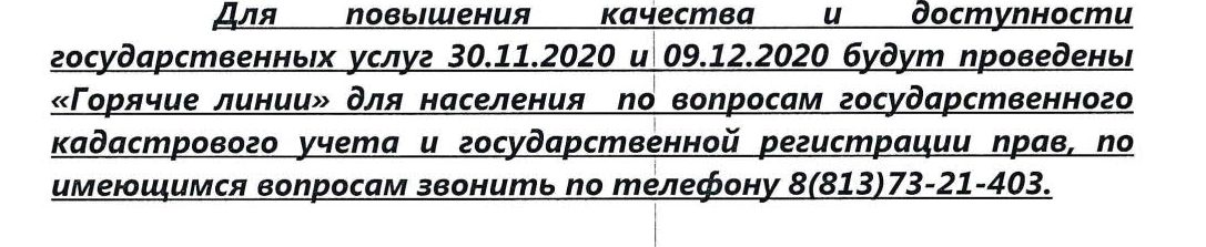 scn_24.11.2020_12.41.49_1